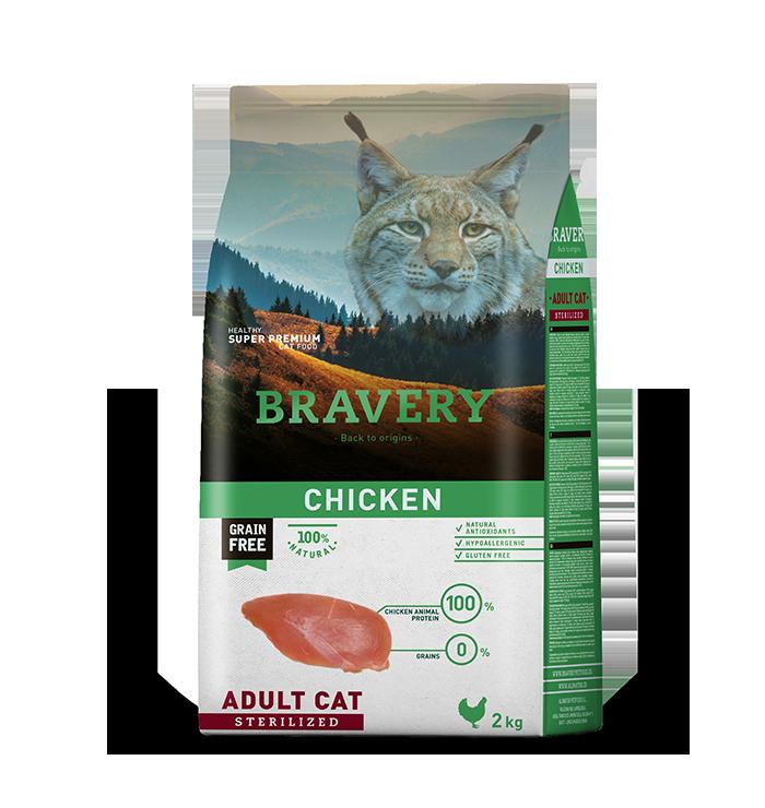bravery_cat_sterelized_chicken